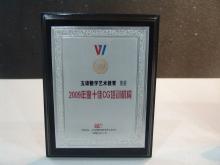中国大陆的电影奖项