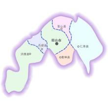 眉山市行政区划图