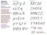 希腊字母图片_百度百科图片