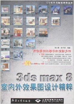 实例7 circle工具——室内装饰画框    实例8 star工具1——五角星图片
