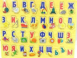 共有33个字母.有印刷体和手写体的区别.分为元音和辅音两种.图片