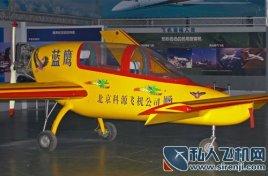 结构先进,布局合理 ad200飞机采用的是国际先进的鸭式气动布局,其图片