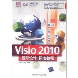 2010图形设计标准教程图片
