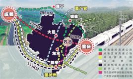 重庆 将 在 大足 万古 工业 园 建 1000 亩 台商 产业 园 ...