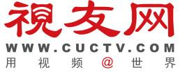 高校视友联盟:2007年1月,由中国传媒大学,清华大学,北京电影学院,中央图片