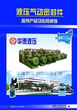5其他气源处理元件 第2章气动控制元件 2.图片