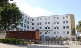 东莞福泰电子有限公司暖通设备哈尔滨图片