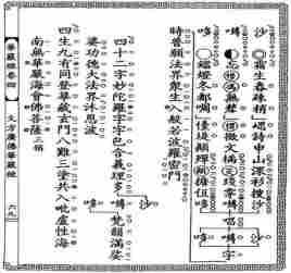 由于在罗马帝国的统治时期拉丁语的广泛使用,罗马字母成为了最广泛图片