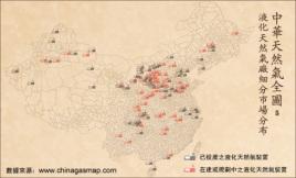 中国的液化天然气装置