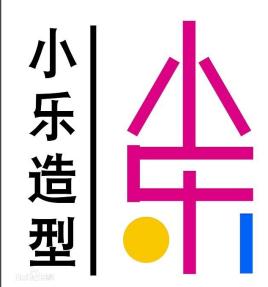 西安乐化妆学校_百度百科