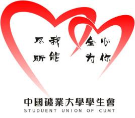 荆伟 (二)2003年11月至2004年6月 校团委书记室助理兼校学生会团总支图片