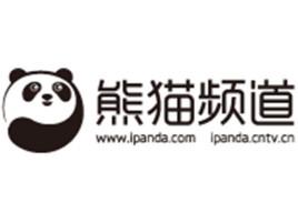 熊猫直播; 深圳电视台娱乐频道; 百度百科图片