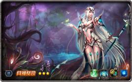 [1] 中文名 月神祭司 登场作品 网页游戏《》中的人物 英雄图片