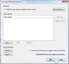 http://www.faxingw.cn/userimg/201007/5447%281%29.jpg_user agent switcher