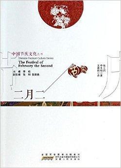 北京根�$y��ykd_英语翻译北京根也文化有限责任公司 翻译