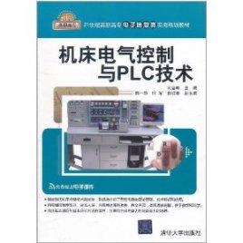 电磁式继电器 2.4.3图片