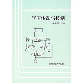 5 气源处理单元 第8章 气动控制回路 8.1 基本回路 8.2 逻辑回路 8.图片