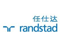 任仕达公司中文logo 高清图片
