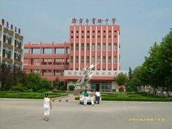 济宁市v历史历史台湾初中初中西藏新疆图片