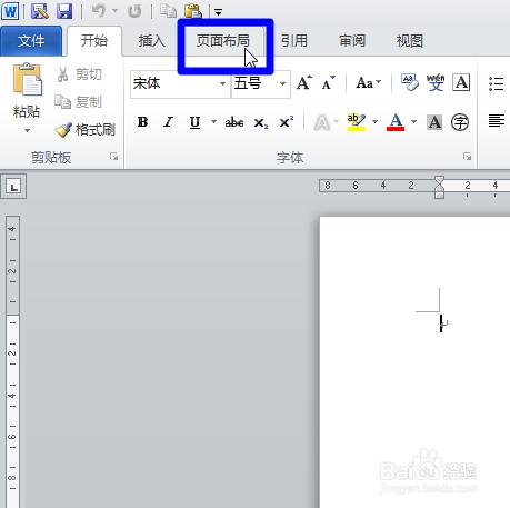word2010的边框底纹怎么设置图片