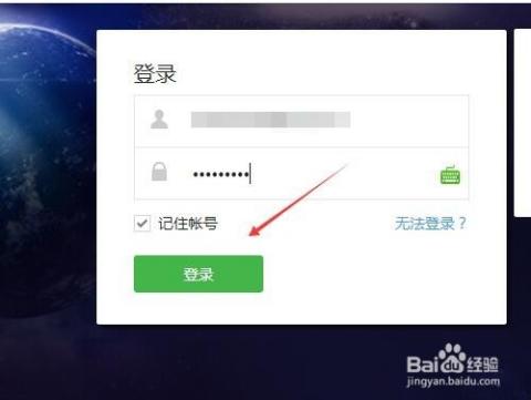 微信公众号设置关键词自动回复图片