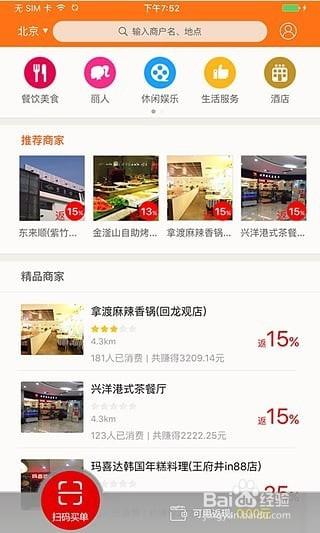 好网站推荐_团购网站哪个好用?五个团购商城推荐