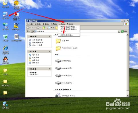电脑里文件夹一直删不了,总显示正在被另一个程序打开无法删除