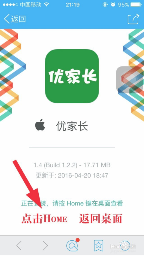四虎影库app苹果版
