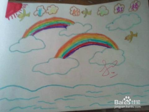 怎样才能让小学生画一幅美丽的彩虹图片