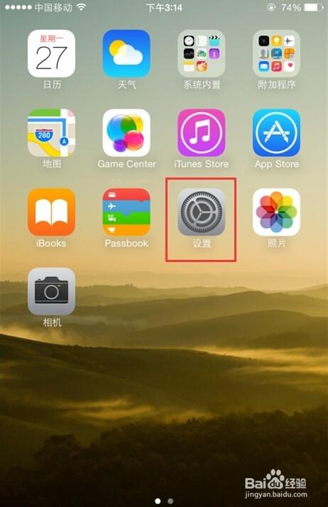 苹果手机iphone6 怎么设置手机桌面ios8.1屏保图片