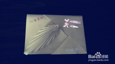 折纸方法:[3]一片叶子(信纸)图片