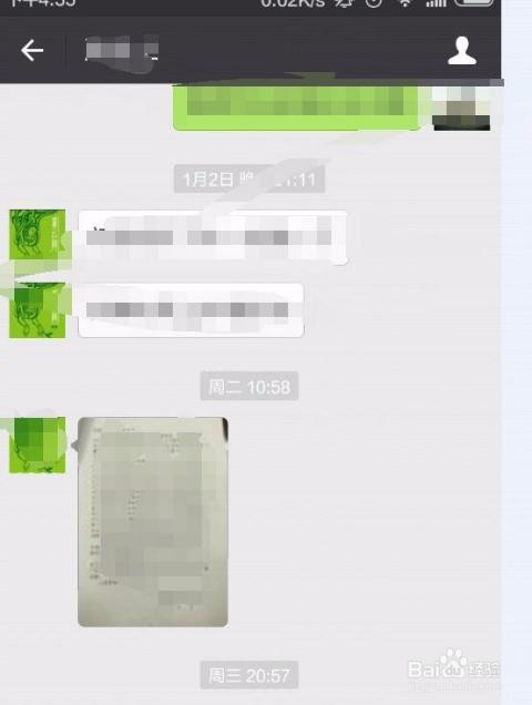 怎么将微信收到的文件发到电脑上