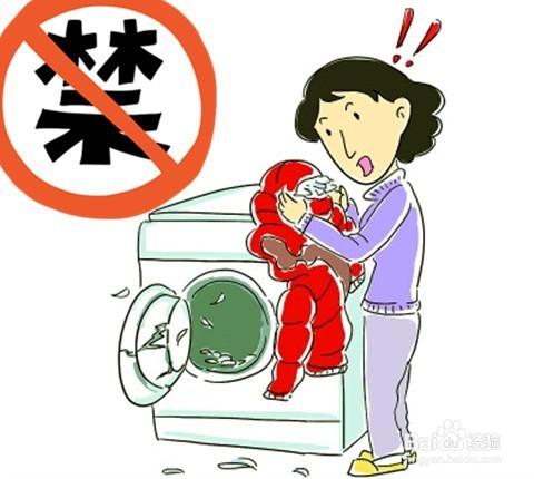 清洗羽绒服需要注意的事项图片