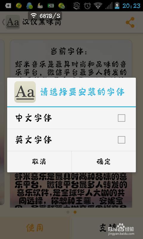 word中替换文字怎么弄