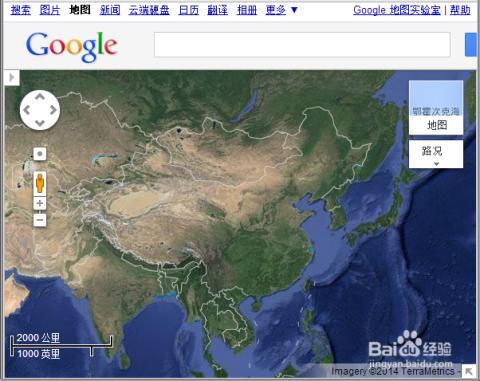 谷歌地图高清街景怎么用