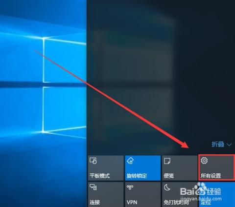 windows10默认的锁屏一直是那样的,是不是看的时间长了想换个锁屏界面图片
