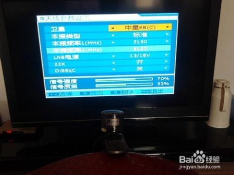 卫星电视接收器的调试 如何调整卫星大锅信号图片