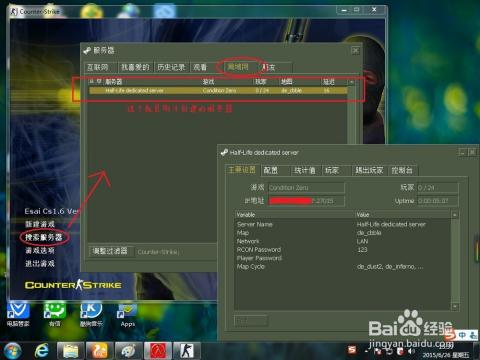 cs1.6如何使用hamachi联机