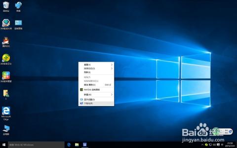 如何显示windows10显示桌面图标图片