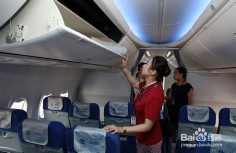 飞机客舱等级