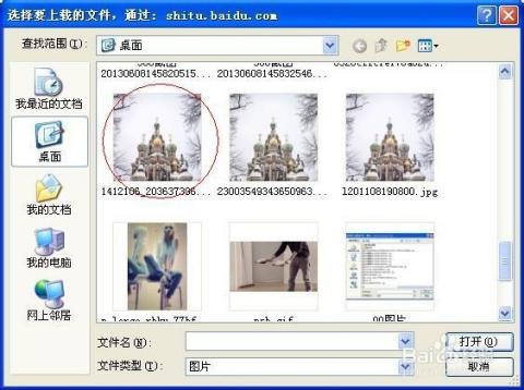 怎样用图片搜索图片_生活常识图片
