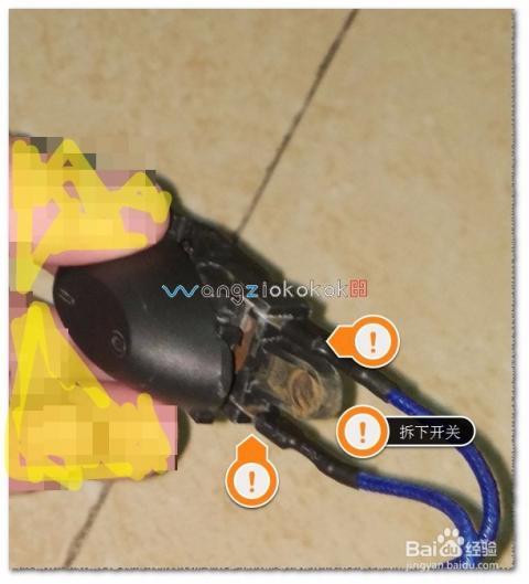 环保达人#电热水壶坏了怎么修图片