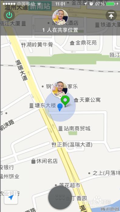 微信对方发的位置地图怎么分辨真假