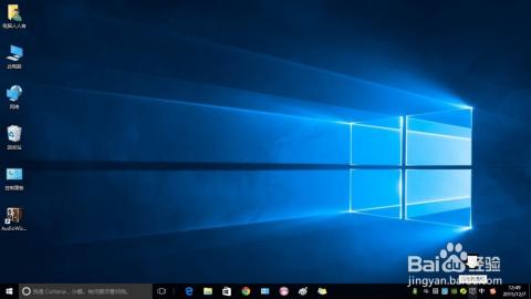 怎么升级windows7系统_电脑升级windows7_电脑升级windows7好处