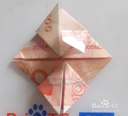 手工折纸---人民币心形折纸图片
