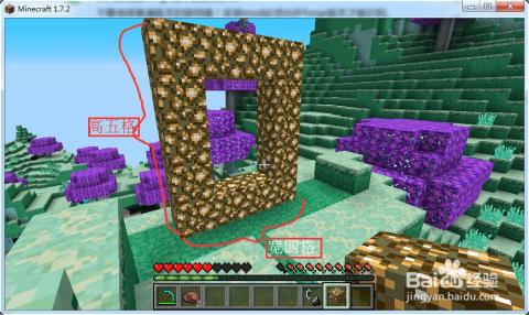 游戏电脑版下载_保卫萝卜_保卫萝卜电脑版下载_保卫萝卜单机