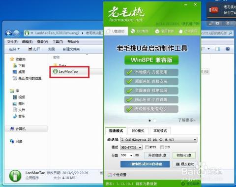 日本色图压缩包下载_将下载的压缩包解压后打开主程序.(也可直接打开压缩文件内的主程序)