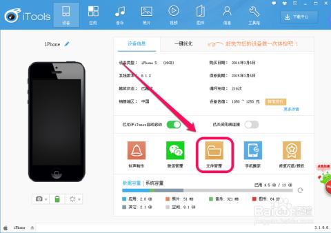 运营商图标下载 zeppelin下载 苹果手机怎么设置图标图片