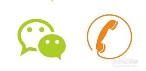 怎么加微信或通过验证码加微信好友方法