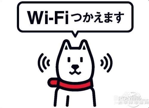 防万能钥匙蹭网方法_游戏/数码 > 互联网  2      第一款是 wifi万能钥匙,有些人应该听过
